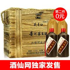 52°贵州茅台镇赖贵初酒糟埋藏酒浓香型白酒木盒装500ml*4(礼盒装)