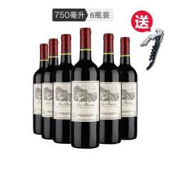 智利红酒 拉菲 进口Lafite巴斯克花园 干红葡萄酒750ML(ASC) 六支整箱装