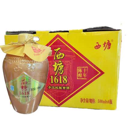 嘉善黄酒西塘1618陈酿十年 500ml*6 半干型