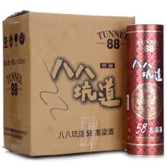58°台湾八八坑道窖藏高粱酒300ml*6