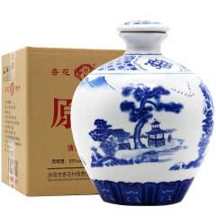 53° 杏花村汾酒产地山水瓷瓶高度原浆白酒 1500ml*1瓶