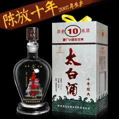 【老酒特卖】45°太白酒500ml(2007年)收藏老白酒