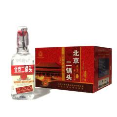 42°北京二锅头出口型小方瓶200ml(24瓶装)