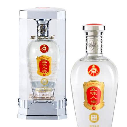 52°五粮液五味人生(蛹虫草)500ml(2瓶装)