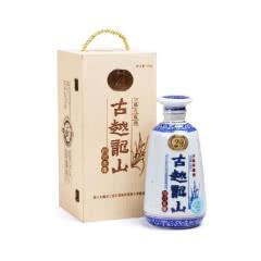 绍兴黄酒 古越龙山二十年陈5A库藏绍兴花雕酒500ml木盒礼盒