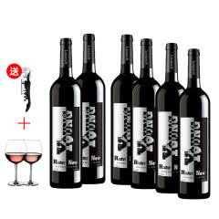 【红酒特卖】整箱红酒南山庄园艾瑞诺赤霞珠干红葡萄酒750ml( 6瓶装)