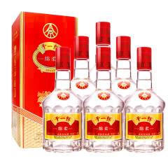 52°五粮液股份公司原厂生产 绵柔干一杯  浓香型整箱白酒 500ml(6瓶)