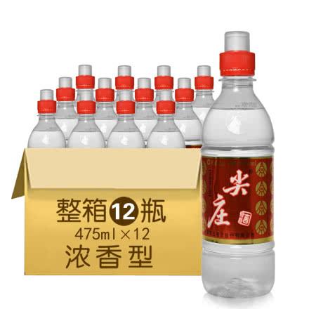 【五粮液特卖】39°五粮液(股份)尖庄运动型475ml(2013年)(12瓶)