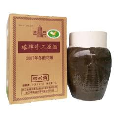 绍兴黄酒塔牌手工原酒 2007年冬酿花雕酒5L 坛装黄酒