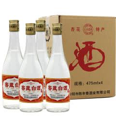 45° 杏花村镇粮食酿造窖藏整箱白酒 475ml*4瓶