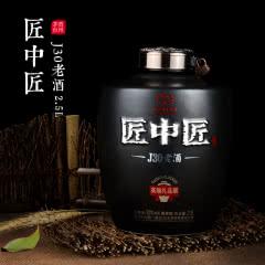 53°茅台集团白金酒公司匠中匠J30老酒2500mL