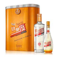 五粮液自由度礼盒装(黄)(38°620ml优质基础酒 +69°280ml原度精华液)