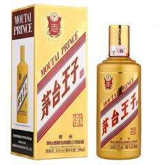 53°茅台王子金王子酒酱香型白酒500ml