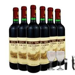 6支 特酿3解百纳长城干红葡萄酒中粮国产红酒整箱750ml*6瓶