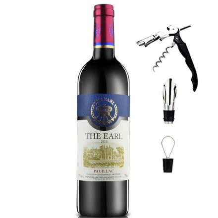 法国原瓶进口拉菲伯爵波雅克干红葡萄酒红酒750ml