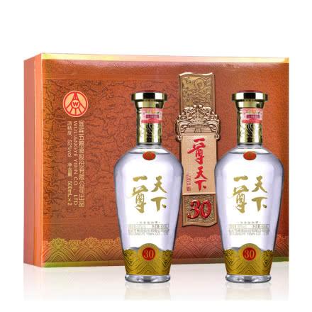52°五粮液股份公司出品一尊天下礼盒幸福美满礼盒 浓香型礼品白酒礼盒500ml(两瓶装)