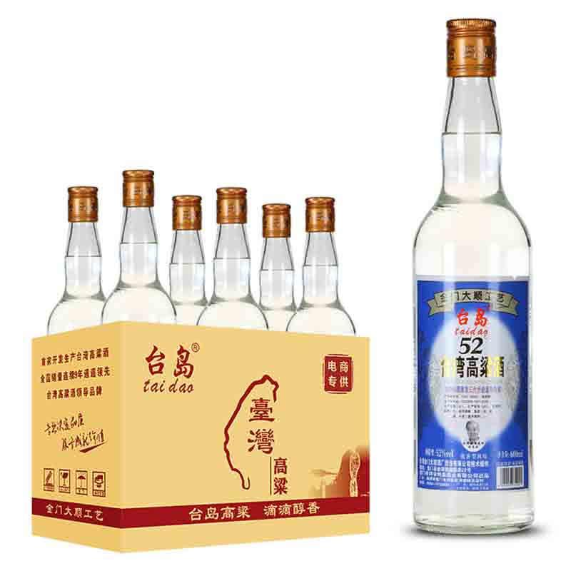 台岛台湾高粱酒金门浓香型52度600ml 6瓶 粮食泡药酒 家常酒整箱图片