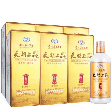 53°茅台集团 天朝上品(贵人)酒 500ml (6瓶装)(2017-2018年)