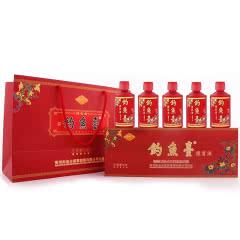 53°钓鱼台礼宾酒50ml*5红色礼盒装(2017年)