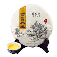 南国公主卧龙涧普洱茶生茶357g茶叶