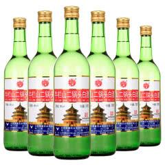 56°牛栏山二锅头750ml*6瓶清香型白酒出口美国二锅头白酒整箱(6瓶装)