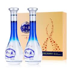 52°洋河蓝色经典梦之蓝M1礼盒装500ml*2瓶