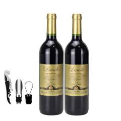法国原酒进口干红欧柏特正品红酒750ML*2支装红酒自饮送礼佳酿