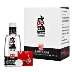 40°咸渔FASHION梦想成真伏特加vodka国产鸡尾酒预调酒洋酒小瓶125ml*4