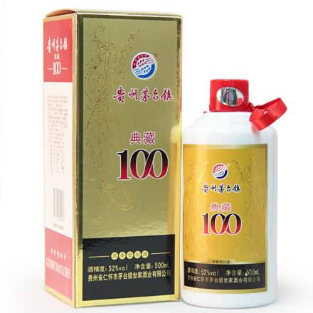 52°茅台镇典藏100大众口碑酒 500ml浓香型白酒