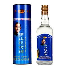 原瓶进口台湾高粱酒金门粮食酒52度600ml 一瓶礼盒 中山先生纪念酒 清香型