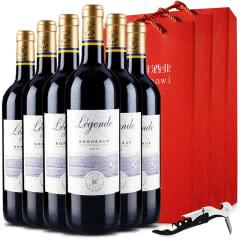 拉菲干红葡萄酒 法国原瓶进口红酒 拉菲传奇波尔多 六支整箱装 750ml*6