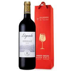 拉菲法定产区红葡萄酒 法国原瓶进口红酒  拉菲传奇波尔多 单支装 750ml