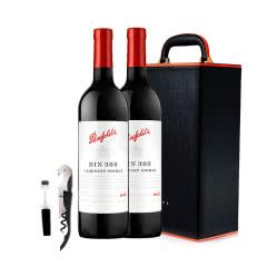 澳洲红酒澳大利亚奔富BIN389澳大利亚进口干红葡萄酒750ml*2+双支装皮盒