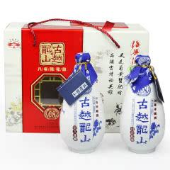绍兴黄酒古越龙山品蟹八年绍兴花雕酒礼盒500mlx2瓶