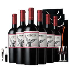 智利进口蒙特斯经典赤霞珠干红葡萄酒750ml*6 赠送2杯+开瓶器+酒塞+3个礼品袋