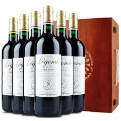 拉菲干红葡萄酒 法国原装进口红酒整箱 拉菲传奇梅多克 六支装 750ml*6