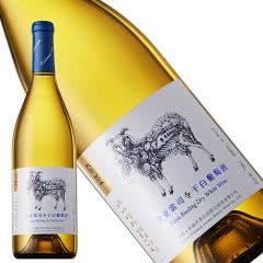 新疆有机红酒 和硕芳香庄园尕亚雷司令干白葡萄酒750ml*1支