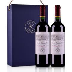 【礼盒】智利2018拉菲巴斯克卡本妮苏维翁精选干红葡萄酒(ASC)双支礼盒750ml*2