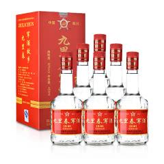 【清仓】50°九里春军酒(佳酿)450ml*6