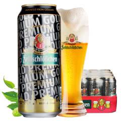 德国进口啤酒费尔德堡窖藏啤酒整箱500ML(24听装)