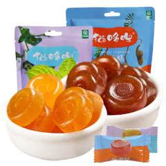猫哆哩 酸角糕、百香果糕900g云南特产 绿色健康零食品