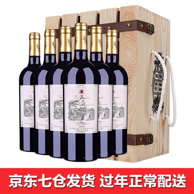 法国原瓶进口红酒莫奈庄园精选干红葡萄酒750ml 6木箱装