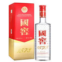 52°泸州老窖国窖1573浓香型白酒酒水500ml