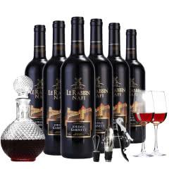法国原酒进口拉比纳菲干红葡萄酒特价六瓶整箱套装 750ml*6
