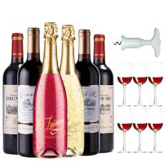 醉慕甜型红酒白葡萄酒起泡酒气泡酒6瓶整箱组合装 750ml*6