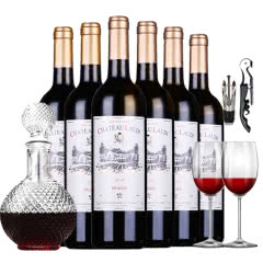 罗蒂斯纳格法国原酒进口红酒干红葡萄酒赤霞珠波尔多正品红酒  750ml*6