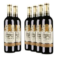 法国原酒进口红酒拉图王牌干红葡萄酒整箱装750ml*6六支装