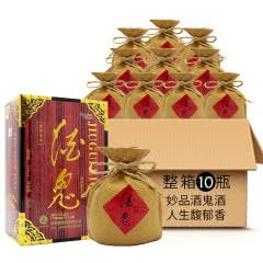 52°酒鬼酒 无上妙品 旅游专销250ml*10瓶(2011年)