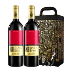 【DO珍酿】【扫码价898元】醉梦红酒 西班牙原瓶进口红酒 梦诺爱神干红葡萄酒