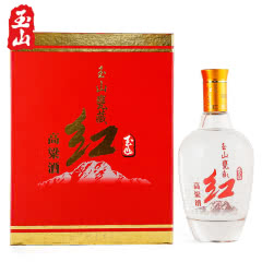 玉山瓮藏红高粱酒礼盒装50度送礼白酒500ml